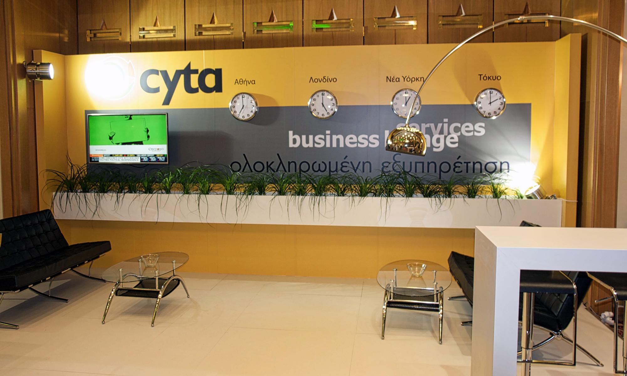 cyta-2000a