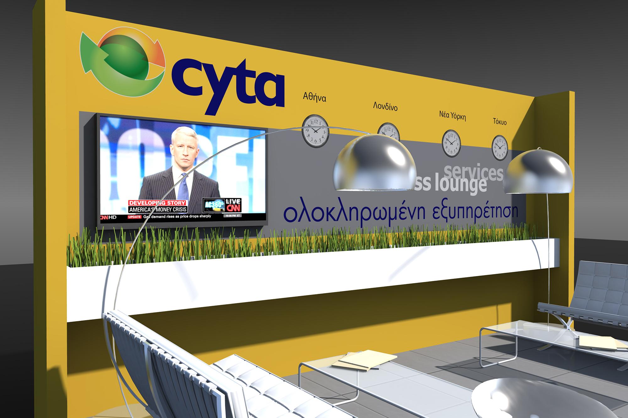 cyta-2000d