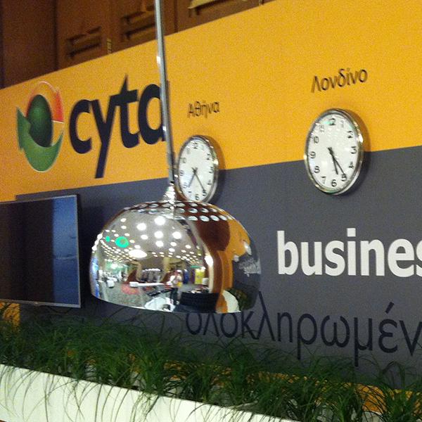 cyta-600X600